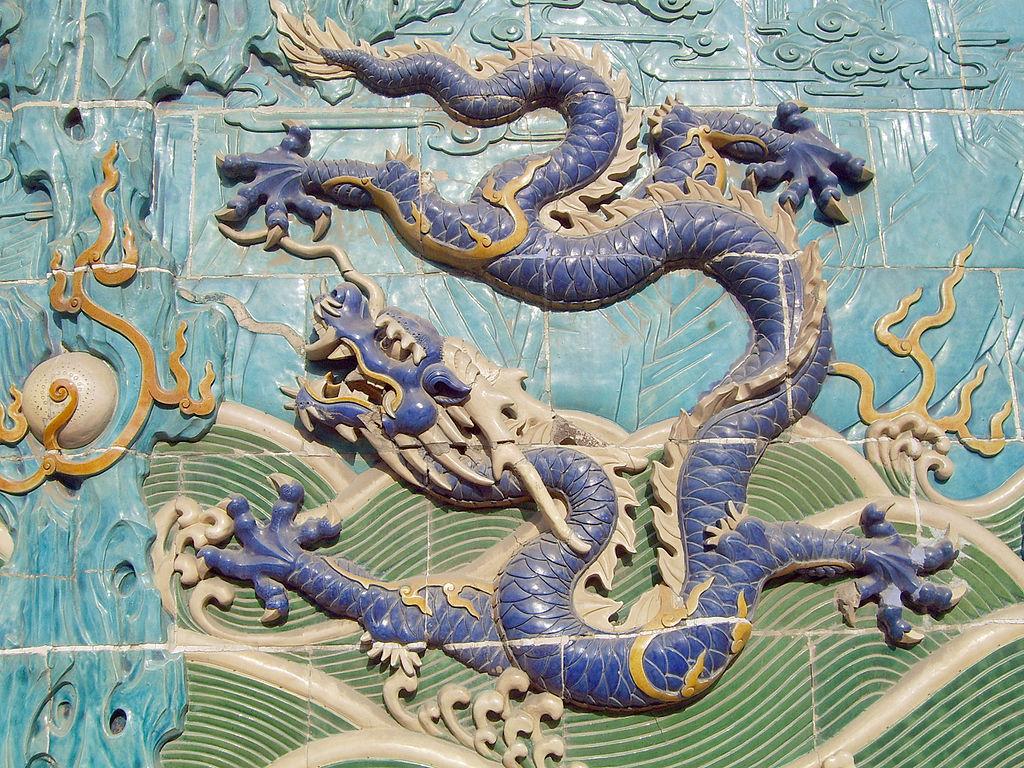 62. An addendum on dragons